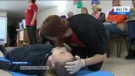 Embedded thumbnail for Российский Красный Крест провел мастер класс по оказанию первой помощи