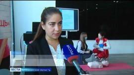 Embedded thumbnail for В Астраханской области реализуется программа по оказанию первой помощи